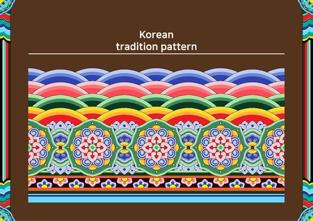 Illustration pour Illustration of pattern sample - colored Korean traditional pattern raw - image libre de droit