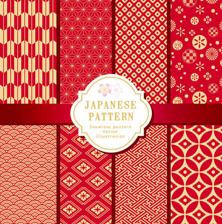 Illustration pour seamless pattern,vector,Japanese seamless pattern collection, Decorative wallpaper.Red - image libre de droit