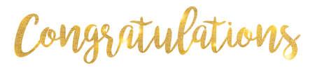 Illustration pour Congratulations. Hand lettering. Modern brush calligraphy. Handwritten phrase. - image libre de droit
