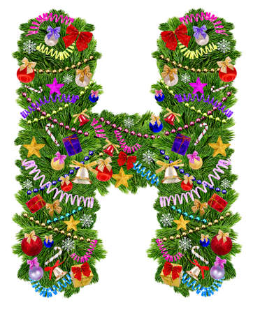 Letter H  Christmas tree decoration on a white background