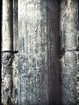 Column of the Church of Holy Sepulchre in Jerusalem , Israel