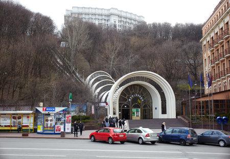 Cableway, Mykhailivska square in Kiev - Ukraine