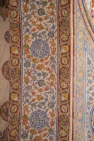 Foto de Fine example of Ottoman art patterns in view - Imagen libre de derechos