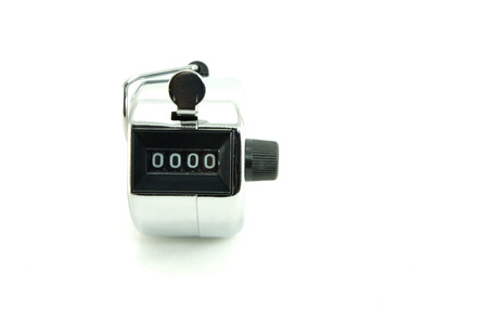 number 0000 selected focus shown in number counter on white background