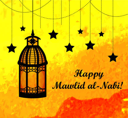 Illustration pour Mawlid Al Nabi, the birthday of the Prophet Muhammad greeting card. Muslim celebration poster, flyer. Vector illustration - image libre de droit