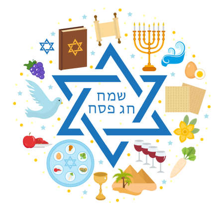 Illustration pour Passover icons set in round shape. flat, cartoon style. Jewish holiday. Collection with Seder plate, meal, matzah, wine, torus, pyramid. Isolated on white background Vector illustration - image libre de droit