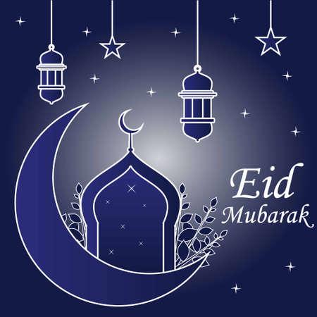 Illustration pour Eid mubarok islamic blue background template. - image libre de droit
