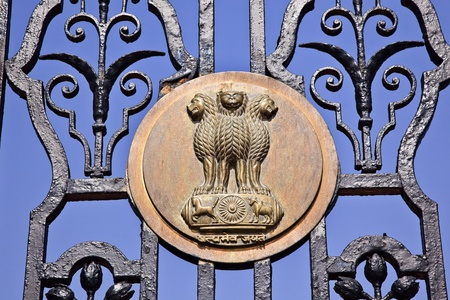 Indian Four Lions Emblem Rashtrapati Bhavan Gate The Iron Gates Official Residence President New Delhi India Lions from Ashoka Emperor Symbolize Power Courage Pride and Confidence