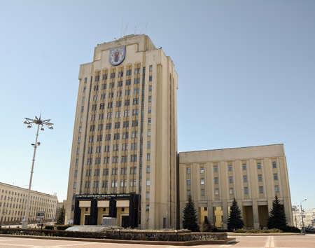 MINSK, BELARUS - March 23, 2017. Belarusian State University named a Maxim Tank. Building on Independence Avenue in Minsk.