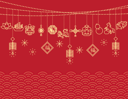 chinese new year backgroundcard print
