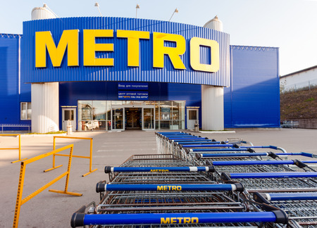 SAMARA, RUSSIA - SEPTEMBER 24, 2014: METRO Cash & Carry Samara Store. Metro Group is a German global diversified retail and wholesale/cash and carry group based in Dusseldorf