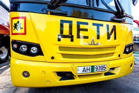 Photo pour Russia, Samara - September 23, 2017: School bus of Minsk Automobile Plant (MAZ). Text on russian: Children - image libre de droit