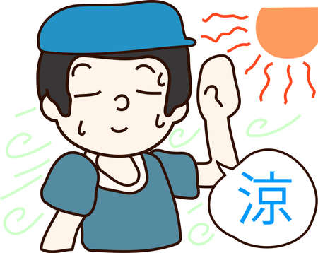 Bluedaemon190107750