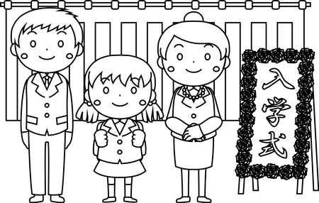 Illustration pour This is an illustration of a new student and parents at the entrance ceremony. There is written on the signboard the entrance ceremony · - image libre de droit