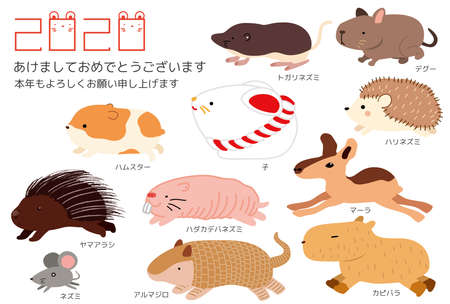 Illustration pour This is a illustration of Japanese New Years cards of various mouse types in 2020 - image libre de droit
