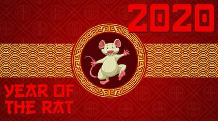 Illustration pour Happy new year background design for 2020 illustration - image libre de droit