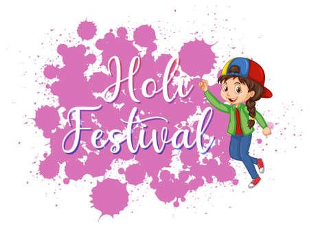 Ilustración de Happy Holi festival poster design with colorful background illustration - Imagen libre de derechos