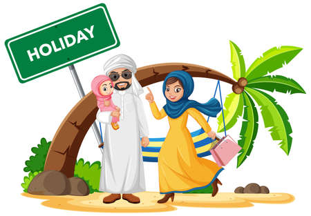 Illustration pour Arabian family on holiday illustration - image libre de droit