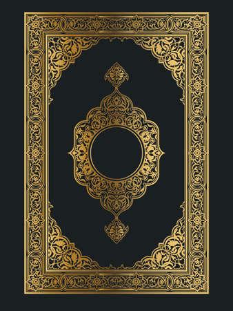 Illustration pour Ornament Frame Gold Arabian Calligraphy Decorative - image libre de droit