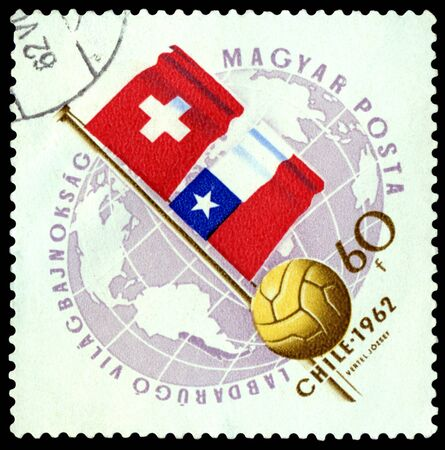 Hungary - CIRCA 1962  a stamp printed by Hungary shows flag of Switzerland and Chile  World  football cup in Chile, circa 1962