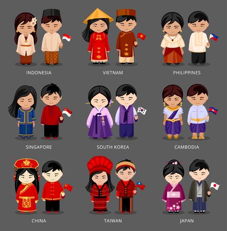 Illustration pour Set of Asian pairs dressed in different national costumes. - image libre de droit