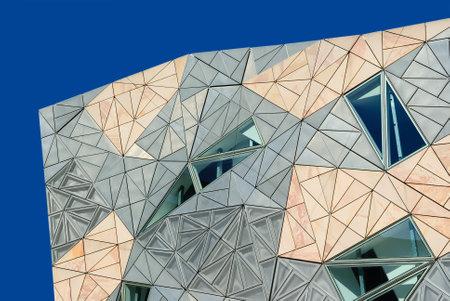 Federation Square, exterior of a modern building, Melbourne, Australia