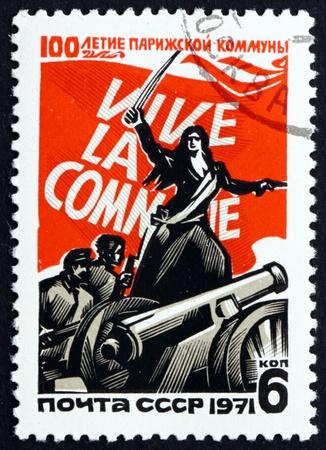RUSSIA - CIRCA 1971: a stamp printed in the Russia shows Paris Commune, Fourth French Revolution, Centenary, circa 1971