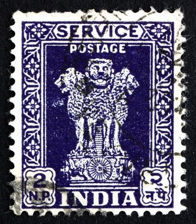 INDIA - CIRCA 1957: a stamp printed in India shows Lion Capital of Ashoka Pillar from Sarnath, National Emblem of India, circa 1957