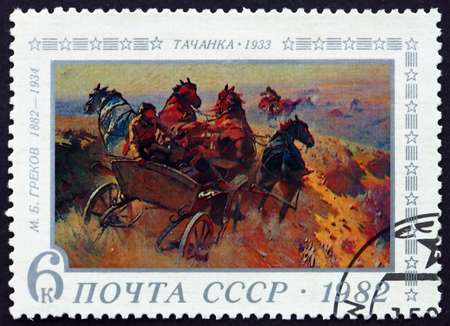RUSSIA - CIRCA 1982: a stamp printed in Russia shows Tatchanka, Painting by M. B. Grekov, Russian Painter, circa 1982