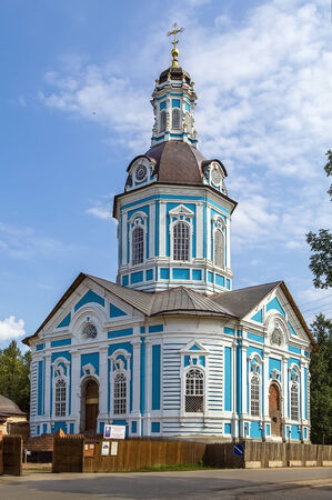 Church Protection of the Theotokos was build in 1774 in Toropets, Russia