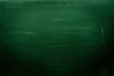 old green school board