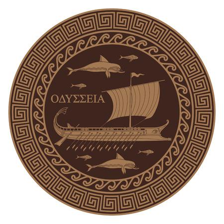 Illustration pour Ancient Greek illustration, ancient greek sailing ship galley - triera, greek ornament meander, dolphins and fish - image libre de droit