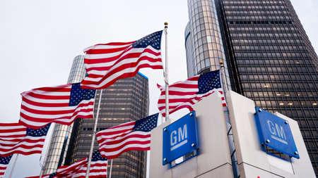 General Motors office in Detroit