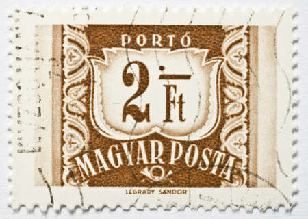 Stamp from Hungary shows value of 2 forint, circa 1950s