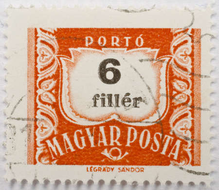 HUNGARY - CIRCA 1958  a stamp printed in Hungary shows face value 6 filler, circa 1958