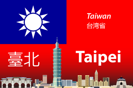 Illustration for Vector illustration of Taipei city skyline with flag of Taiwan on background - Royalty Free Image