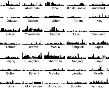 Illustration pour Vector set of cities of the world - image libre de droit