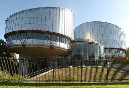 Photo pour Strasbourg, France - September 4, 2019: The European Court of Human Rights (ECHR or ECtHR) building in Strasbourg, France. - image libre de droit