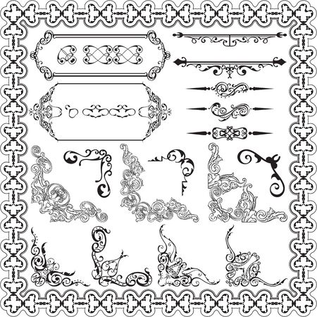 Art ornament ornane design elements set ISOLATED ON WHITE