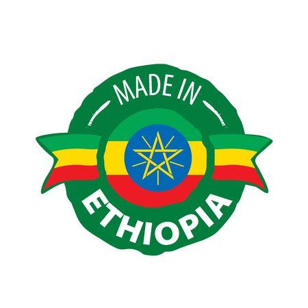 Illustration for Ethiopia flag, vector illustration on a white background - Royalty Free Image