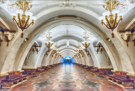 MOSCOW - AUGUST 22, 2016: Arbatskaya subway station in Moscow, Russia. The station is on the Arbatsko-Pokrovskaya Line of the Moscow Metro and opened in 1953