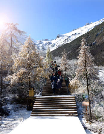 Huanglong snow mountain