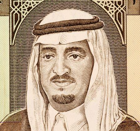 King Fahd on 1 Riyal Banknote from Saudi Arabia