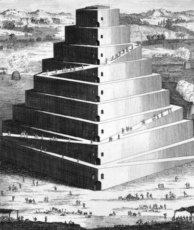 The Tower of Babel on engraving from 1733. Engraved by Isaac Basire.