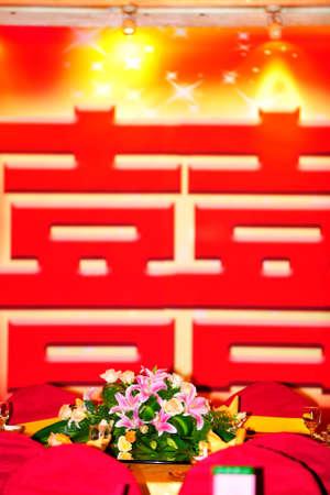 Wedding table banquet