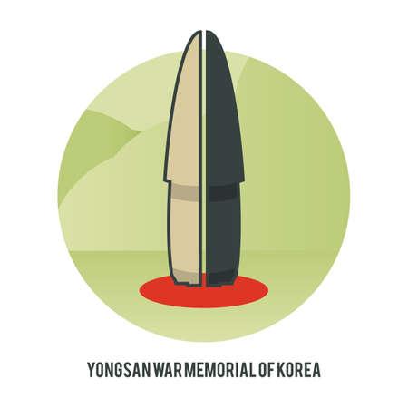 yongsan war memorial of korea