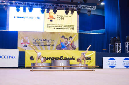 MINSK, BELARUS MAY 29: children compete in international competitions on sport gymnastics Maugli cup. Palace of Sports, 29 May 2016 in Minsk, Belarus