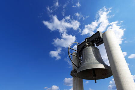 The bell of peace, merged with the guns of the 19 nations That Took part in the First World War - Rovereto, Trento, Italy