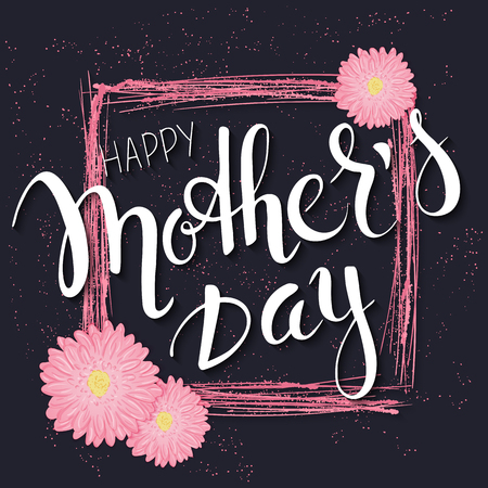 Illustration pour vector hand drawn mothers day lettering with branches, swirls, flowers and quote - happy mothers day. Can be used as mothers dar card or poster. - image libre de droit