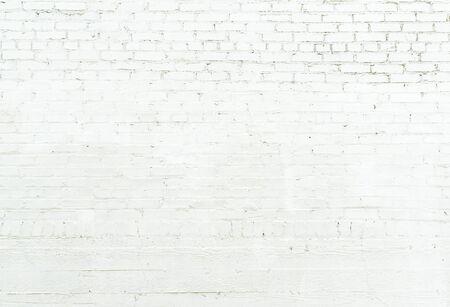Photo pour white wall texture for background. - image libre de droit